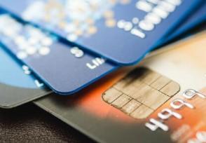 招商银行信用卡年费多少 揭最新年费标准