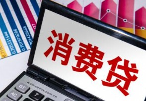 国美易卡借款上征信吗 属于合法网贷平台