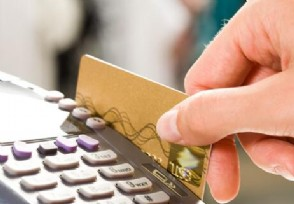 办信用卡没有单位电话怎么办手把手教你解决方法