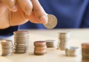 五大银行哪个理财最好比较一下收益与风险
