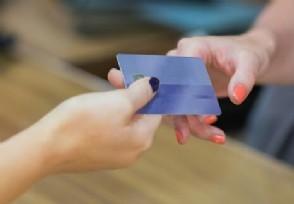 大额信用卡怎么办理这几种方法可以参考