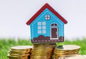 房贷审批不通过的概率被拒绝后这样补救