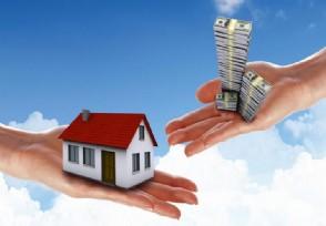 房贷年龄限制到多大65岁以上就不可以!