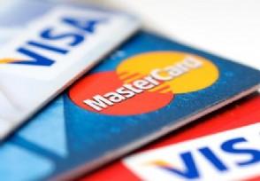 银行卡被锁定是怎么回事原因有哪些?