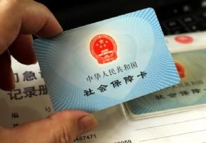 社会保障卡可以取钱吗如何进行取款?
