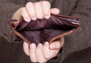 拒绝借钱的最好理由不会轻易得罪人