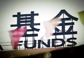 基金一般定投还是买入两者之间有何区别?