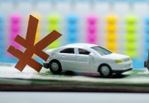 二手车分期付款太黑了消费者屡屡投诉