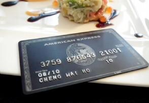 环球黑卡可以透支吗相关规定是怎样的?