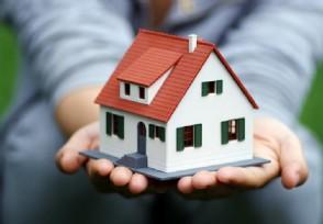 未来十年房价预测具体走向如何?