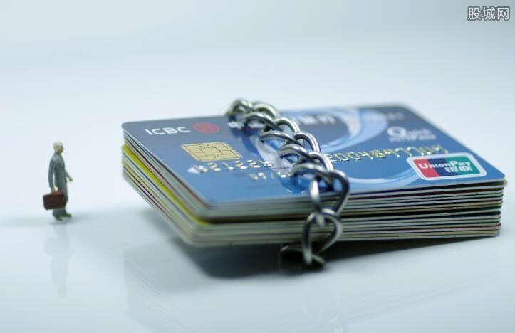 欠信用卡的钱