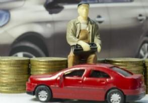 车贷逾期一天会上征信吗这些信息要知道!