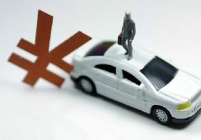 车辆过户需要什么资料具体流程怎么走?