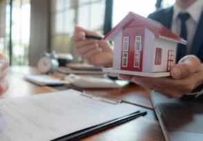 房贷逾期一天罚息多少会造成信用污点吗?