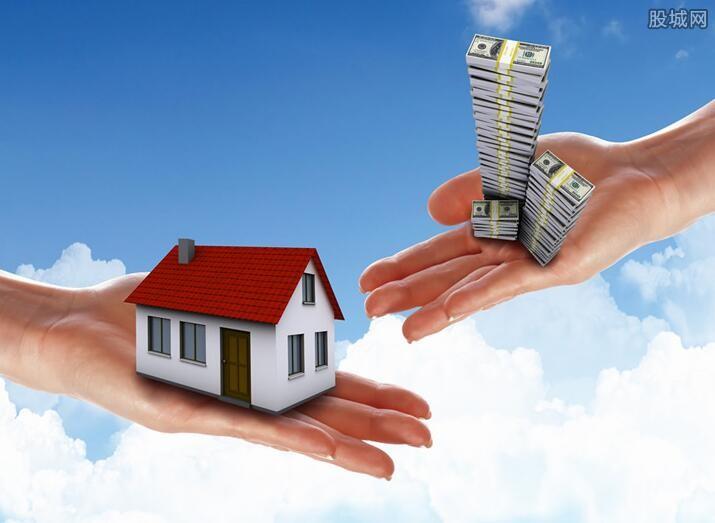 贷款买房首付