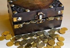 一分钱硬币值多少钱这个年份的硬币价值最高
