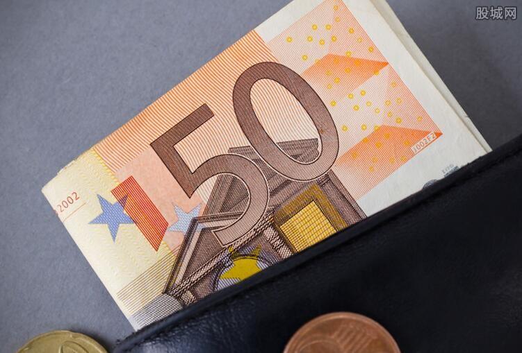 欧洲中央银行