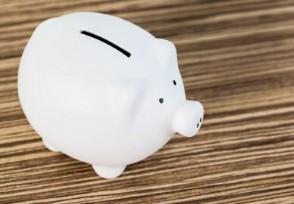 10万元存银行一年利息多少定期存款方式收益高