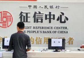 哪个银行可以查征信一年可以查询几次?