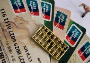 信用卡逾期利息怎么计算