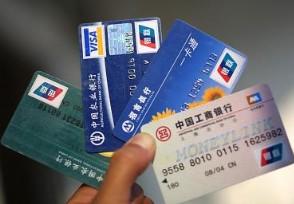 最值得养的5张信用卡分别有以下这些