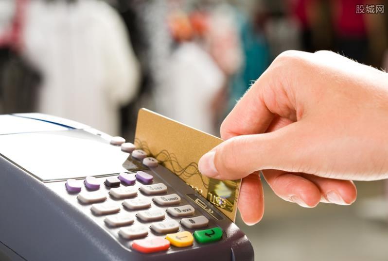 信用卡消费