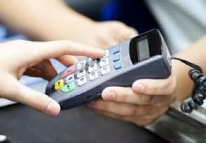 信用卡马上还马上刷会影响吗银行人员是这样说的!