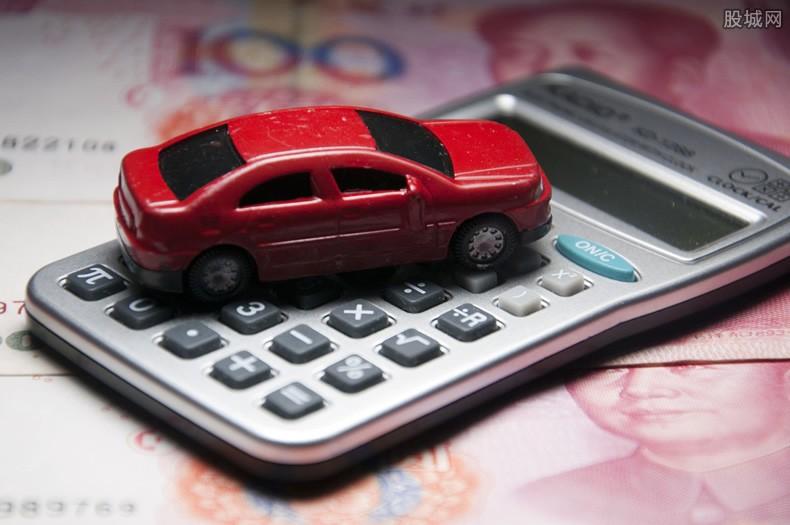 车贷没还清可以贷款吗 需要具备什么条件?