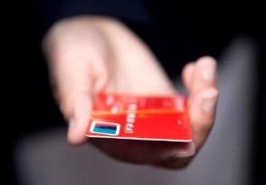 民生银行信用卡额度一般是多少 额度与卡片等级有关