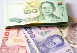 一百万泰铢是多少人民币本文带你快速了解!