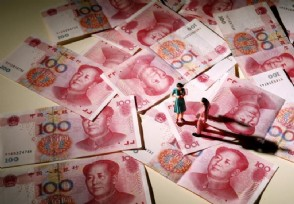 经济危机下什么保值到底是现金还是黄金?
