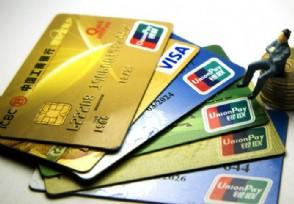 去台湾办什么信用卡 办理这两种即可!