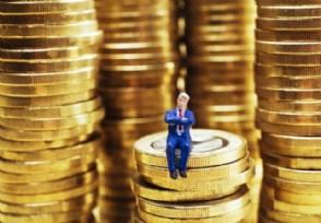 年化收益率是什么意思 4.5%怎么算?