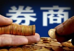 证券公司佣金收费标准 有统一收费标准吗