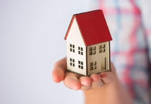 农村房屋确权停止了吗 相关政策怎样?