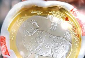 牛年纪念币能涨到多少 已经截止兑换了吗?