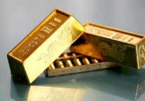 投资黄金怎么样 看完你就明白了!