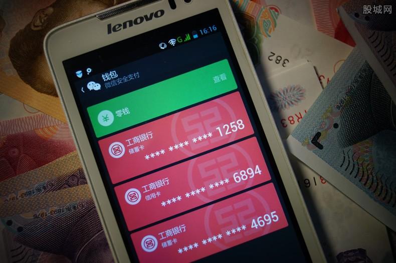 银行卡限额了怎么转账 最快速的解决方法
