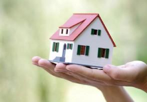 未满两年的二手房需要交多少税如何计算?