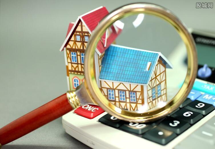认贷不认房是什么意思 第三套可以贷款吗