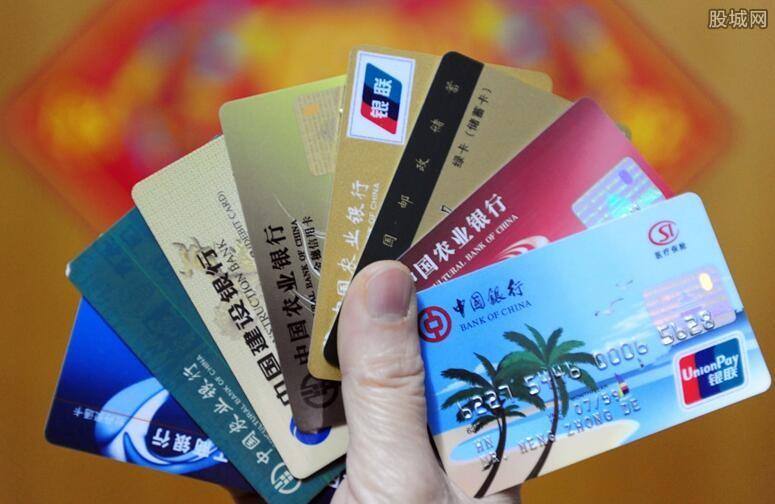 信用卡有什么好处和坏处 了解这些你能更好的运用
