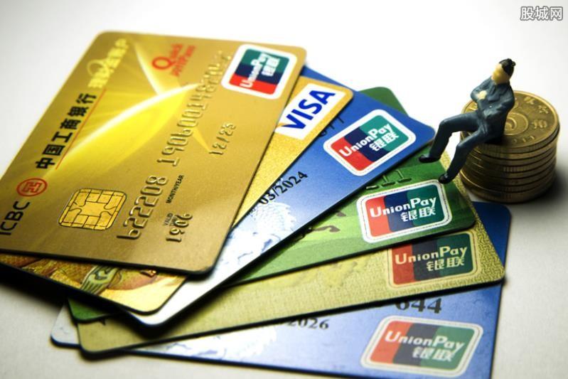 无需面签激活的信用卡 这两种方法可以避免