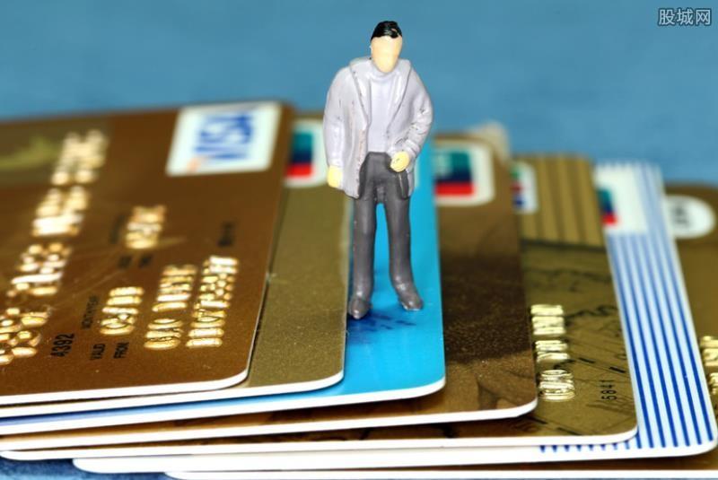 信用卡销户