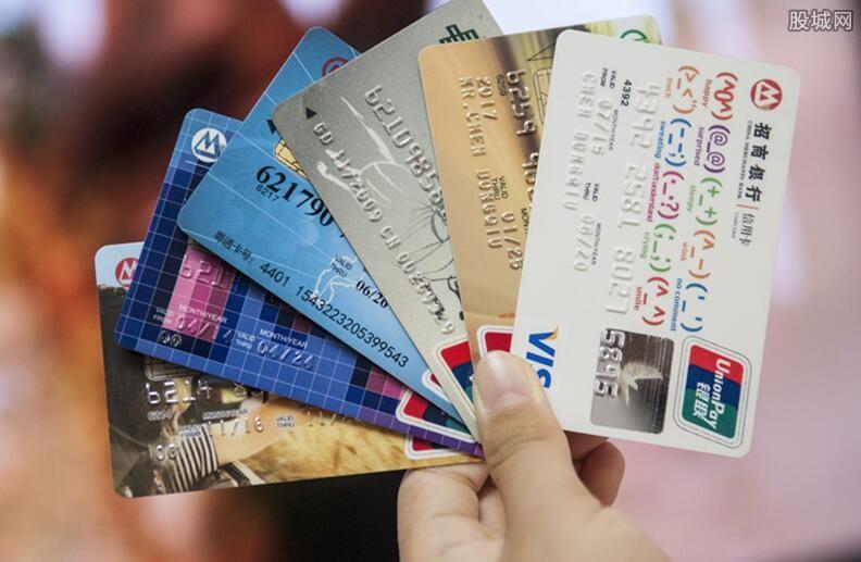 信用卡降额度强制恢复 有哪些方法可以尝试?