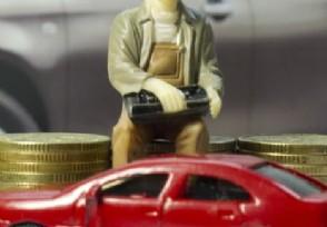 车险买哪家公司的好 就让老司机告诉你