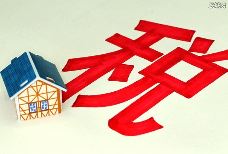 100万的房子要交多少税费 分别有这些税费