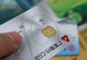 怎么查信用卡欠多少钱 这几种方法来参考下