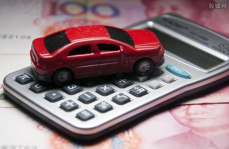 车辆购置税在哪里交 2021年收费标准