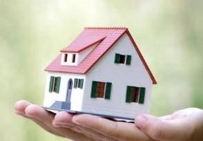 婚前买房婚后还贷算共同财产吗 来看看法律规定