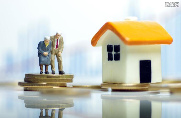 三类人可补缴养老保险 一次性补缴15年划算吗?
